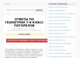 Disk64.skachat-file-free.ru thumbnail
