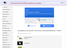 dislib ru at wi dislib ru Авторефераты диссертаций Бесплатная  dislib ru thumbnail