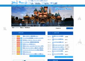 Disney-parks.info thumbnail