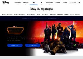 Disney-studio.jp thumbnail
