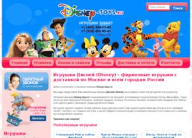 Disney-toys.ru thumbnail