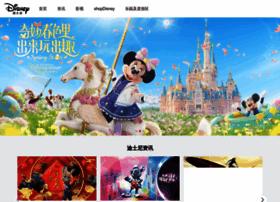 Disney.cn thumbnail