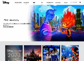 Disney.jp thumbnail