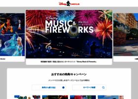 Disneycardclub.jp thumbnail