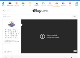 Disneygames.jp thumbnail
