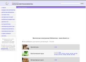 Dissers.ru thumbnail