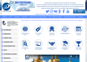 Dissertat.ru thumbnail