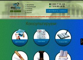 Disshelp.ru thumbnail