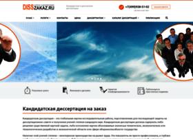 Disszakaz.ru thumbnail