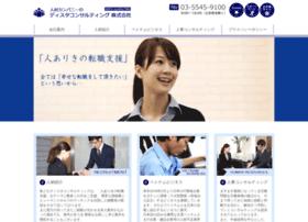 Dista.jp thumbnail