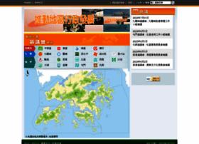Districtcouncils.gov.hk thumbnail