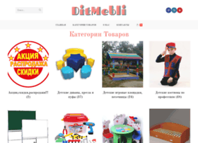 Ditmebli.com.ua thumbnail