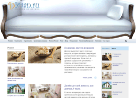 Divaan.ru thumbnail