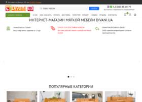 Divani.com.ua thumbnail