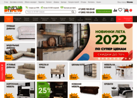 Divano.ru thumbnail