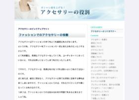 Divasinc.jp thumbnail