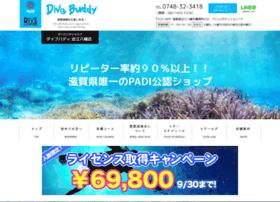 Dive-buddy.org thumbnail