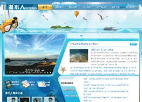 Diveblog.cn thumbnail