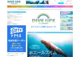 Divelife.jp thumbnail