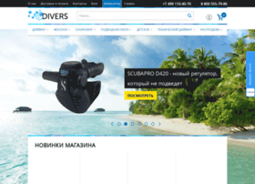 Divers.ru thumbnail