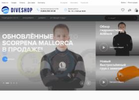 Diveshop.ru thumbnail