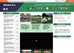 Divizia-a.md thumbnail