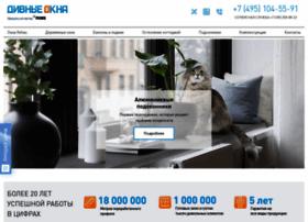 Divnie.ru thumbnail