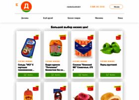 Dixy.ru thumbnail