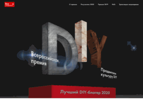 Diy-blogger.ru thumbnail