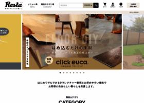 Diy-shop.jp thumbnail