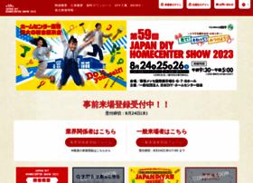 Diy-show.jp thumbnail