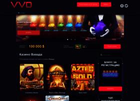Diyaudio.org.ua thumbnail