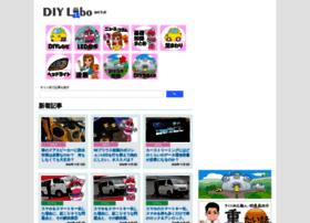 Diylabo.jp thumbnail