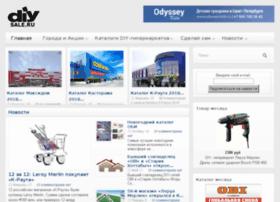 Diysale.ru thumbnail