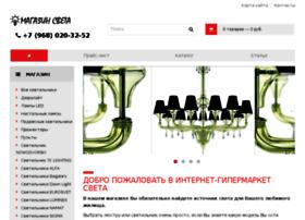 Dizain-interier.ru thumbnail