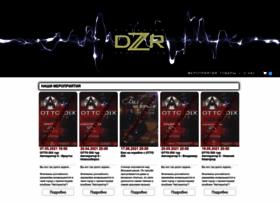 Dizzaster.ru thumbnail