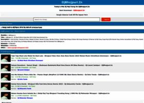 Djbhojpuri.in thumbnail