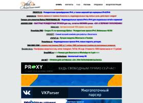 Djekxa.ru thumbnail