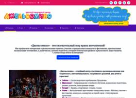 Djelso.ru thumbnail