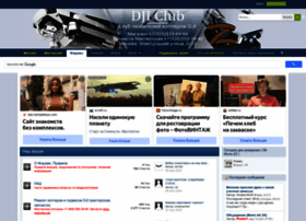 Dji-club.ru thumbnail