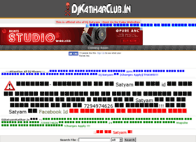 Djkatiharclub.in thumbnail
