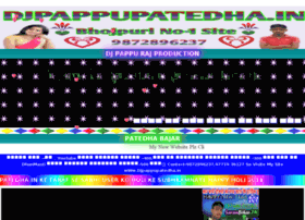 Djpappupatedha.in thumbnail