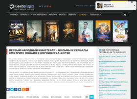 Djrogoff.ru thumbnail