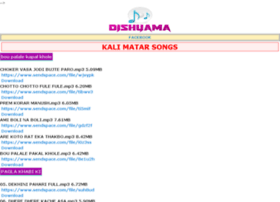 Djshyama.in thumbnail