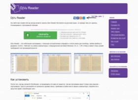 Djvu-reader.info thumbnail