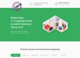 Dk-novostroy.ru thumbnail