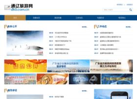 Dk0.com.cn thumbnail