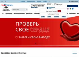 Dkb63.ru thumbnail