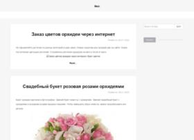 Dkp-nn.ru thumbnail