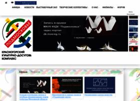 Dkpodmoskovie.ru thumbnail